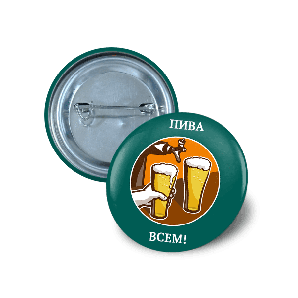 pin button 25mm beer theme