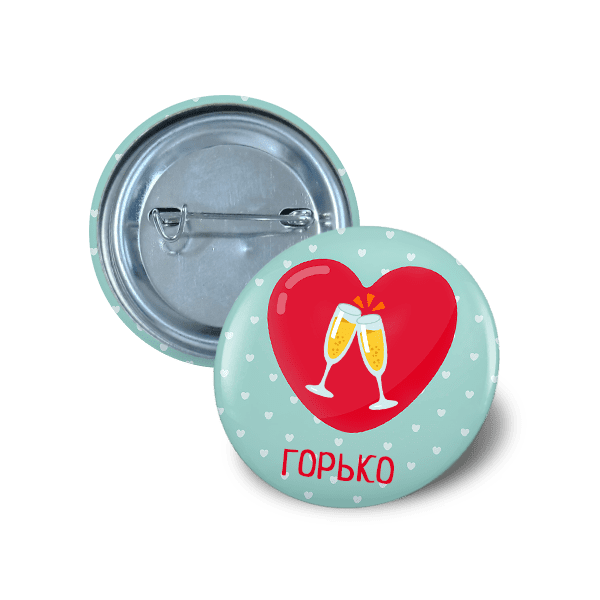 pin button 25mm marriage