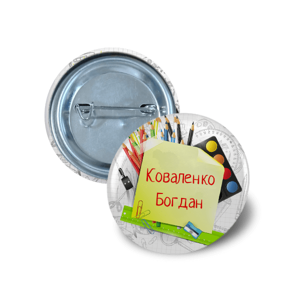pin button 25mm school