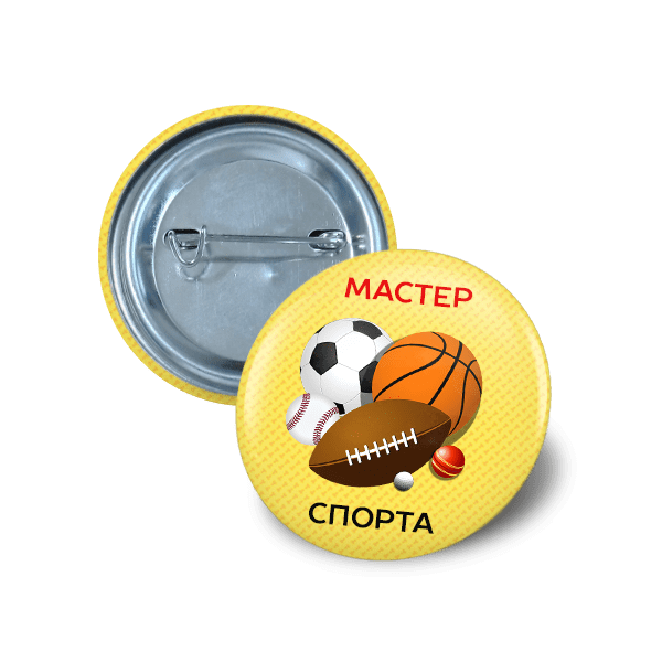 pin button 25mm sport