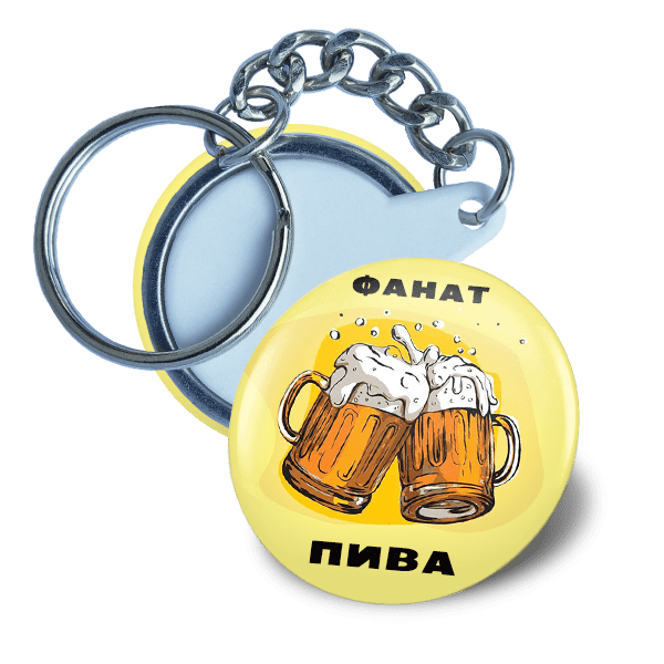 Trinket 32mm beer theme