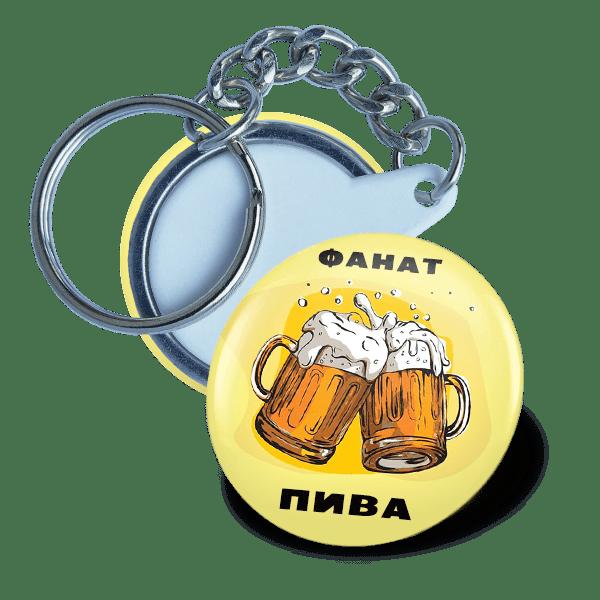 Trinket 32mm beer theme