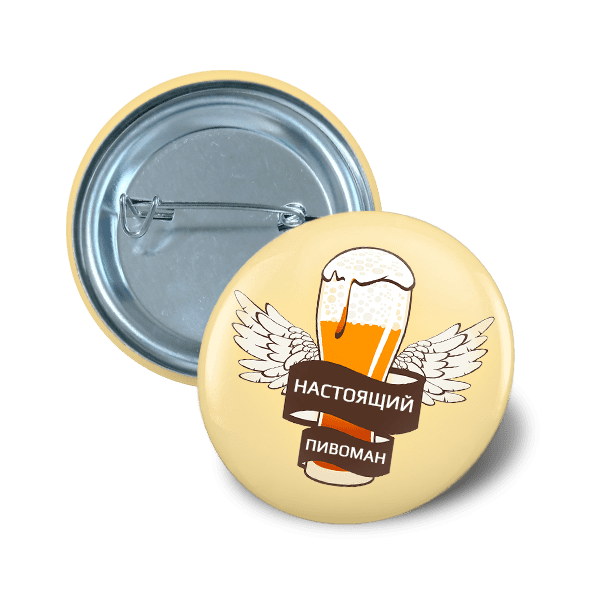 Pin button 32 mm beer theme