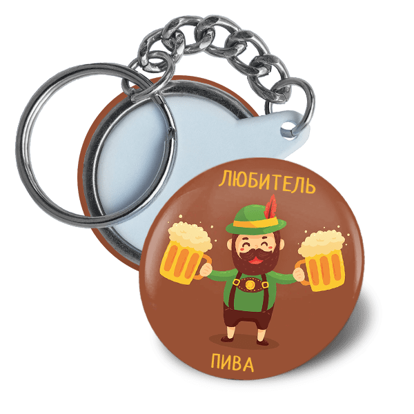 Trinket round 37mm beer theme