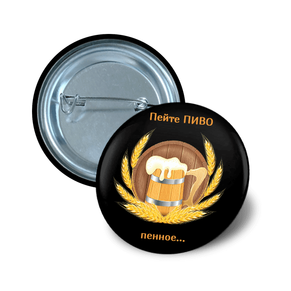 Pin button 37 mm beer theme