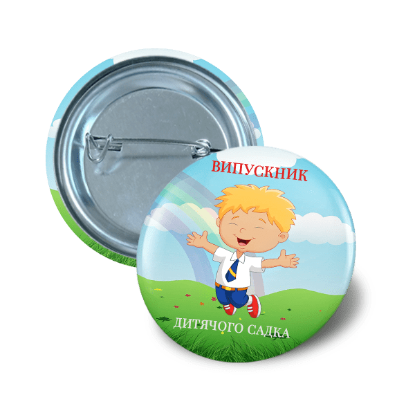 Pin button 37 mm kindergarten