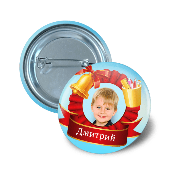 Pin button 37 mm school
