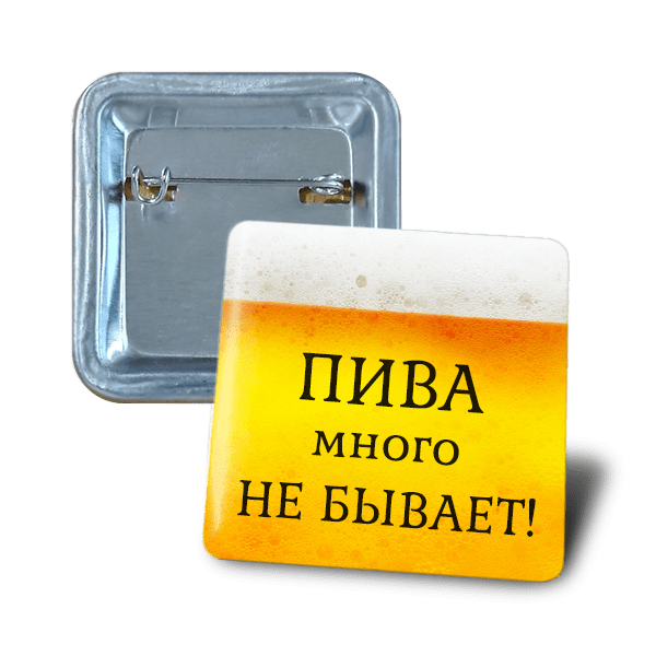 Square badge 37х37mm beer theme