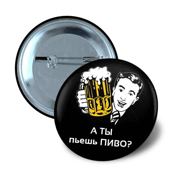 Pin button 40mm beer theme