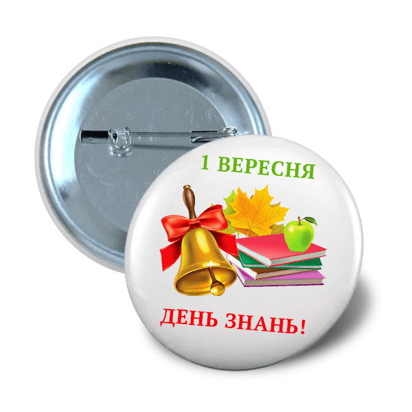 Pin button 40mm school