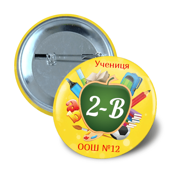 58mm badge school