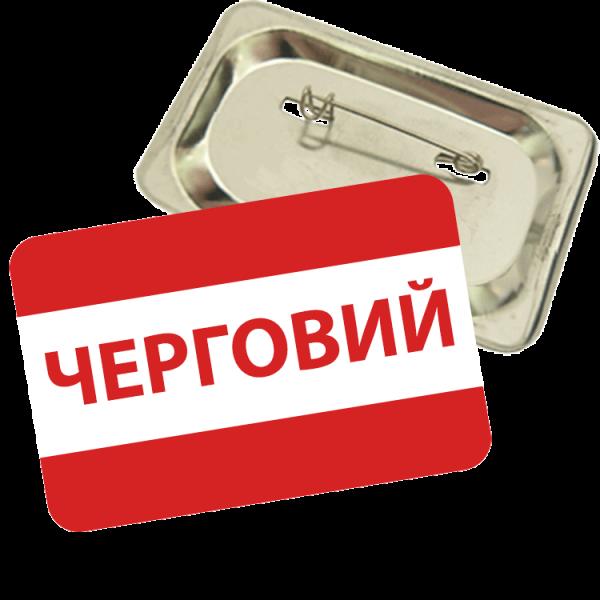 Square badge 60х40mm
