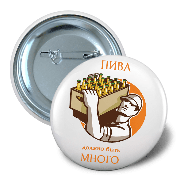 Pin button 65mm beer theme