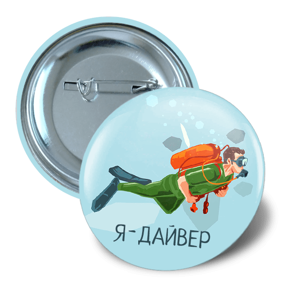 Pin button 65mm hobby