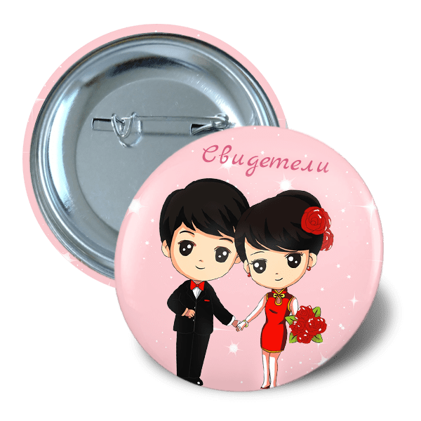 Pin button 65mm marriage