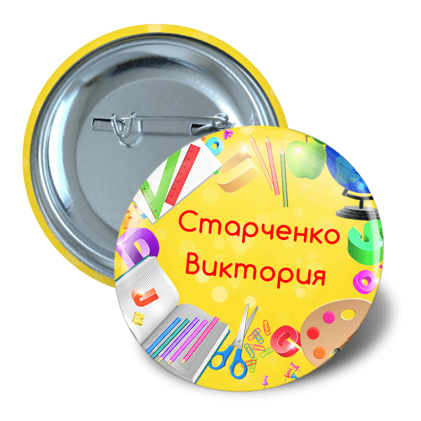 Pin button 65mm school