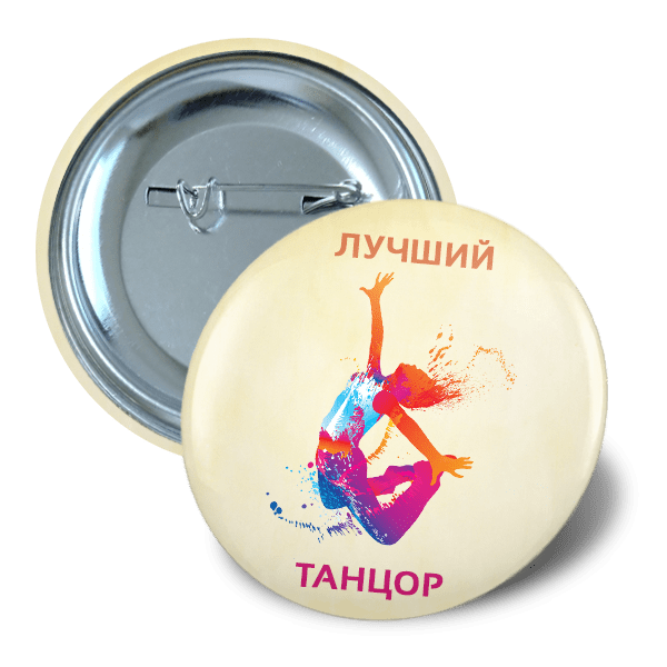 Pin button 75mm hobby