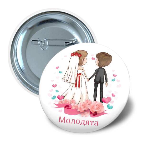 Pin button 75mm marriage