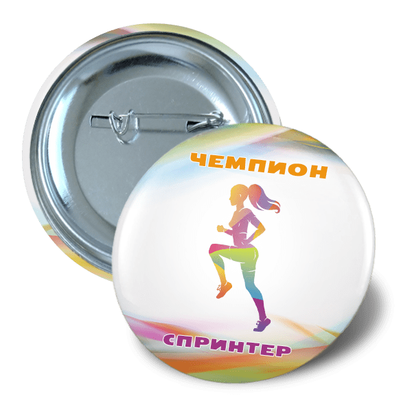Pin button 75mm sport