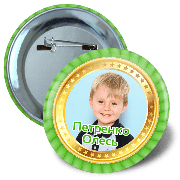 Pin button 90mm school
