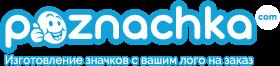 Poznachka